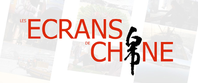 documentaires chinois
