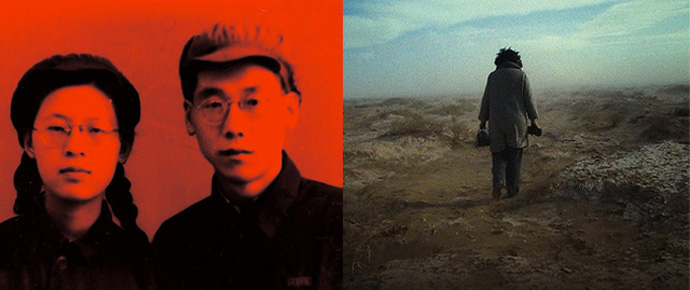Films chinois wang bing