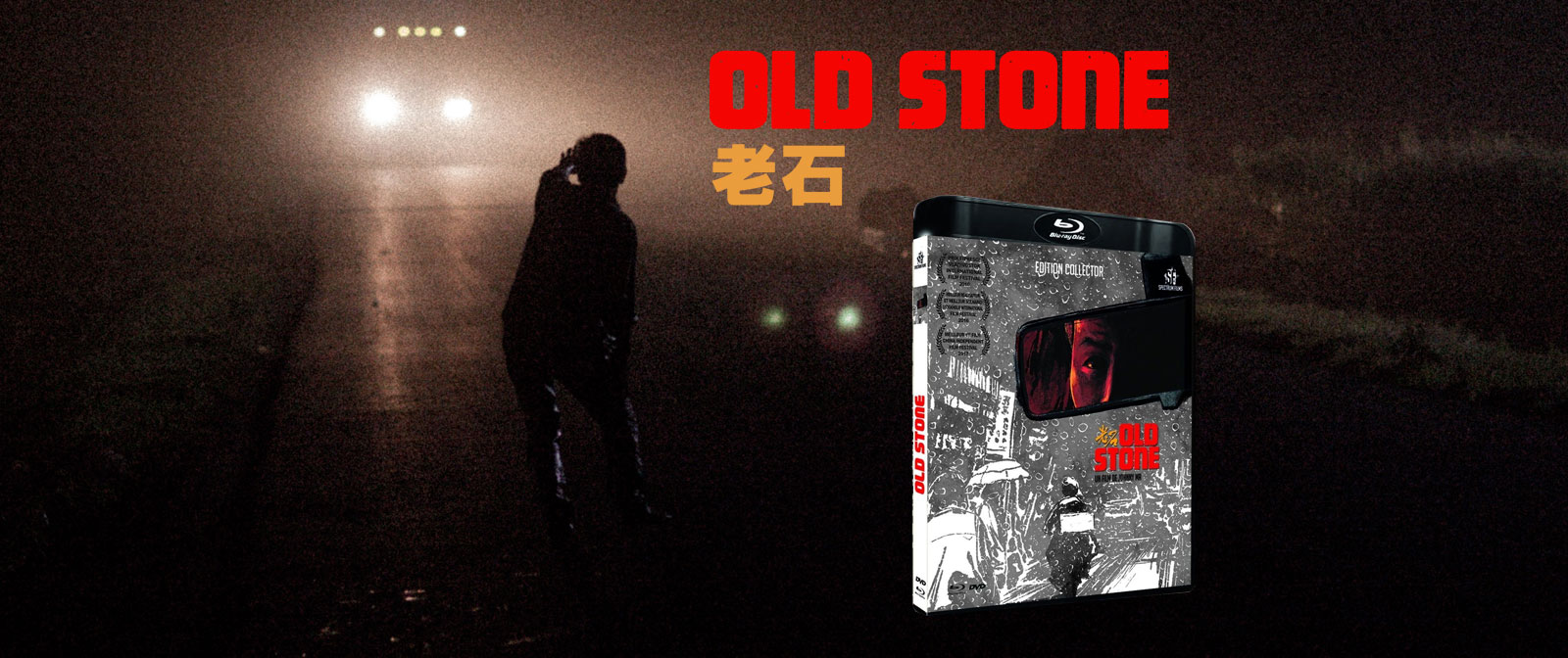 Sortie en dvd / Blu-ray de « Old stone » de Johnny Ma