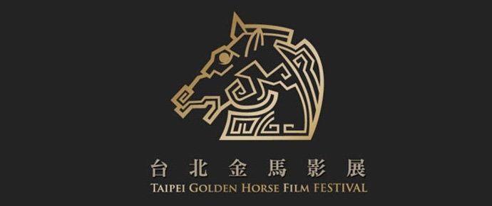 Golden Horse Film Festival