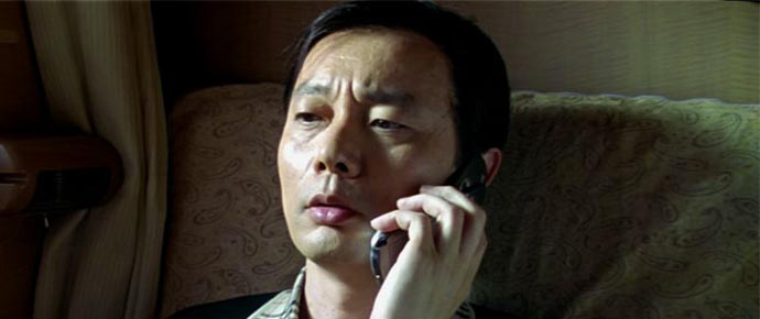 « Cell phone » de Feng Xiaogang