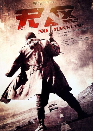 Affiche du film « No man's land »