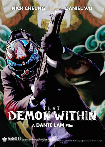 Affiche du film « That demon within »