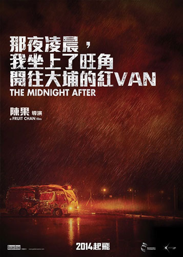 Affiche du film « The midnight after »
